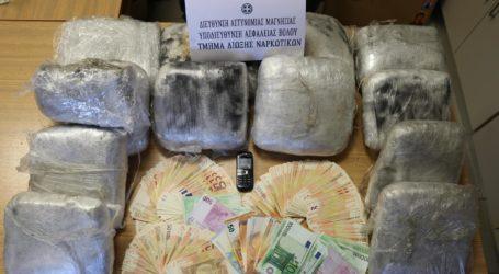 Βόλος: Συνελήφθη 43χρονος με 13 κιλά χασίς [εικόνες]