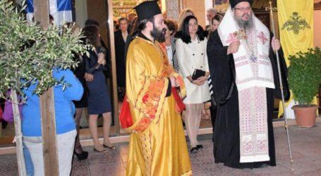 Εκδηλώσεις για την εορτή του Αγίου Δημητρίου σε κοινότητες του Δήμου Κιλελέρ