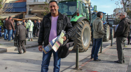 Φαρσαλινός κέρδισε 10.000 ευρώ στο Εθνικό Λαχείο