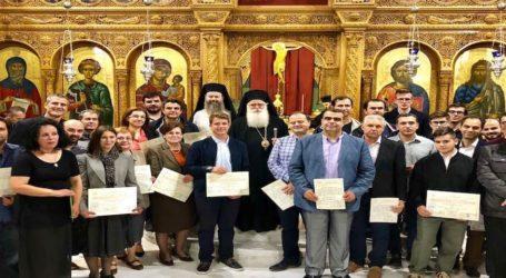 Οι Ιεροψάλτες του Βόλου γιορτάζουν την μνήμη του Προστάτου τους Οσίου Ιωάννου του Κουκουζέλη