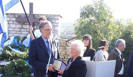 Γ. Σούρλας: Τιμή στην Ερμιόνη Μπρίγκου, την «Κυρά της Χιμάρας»