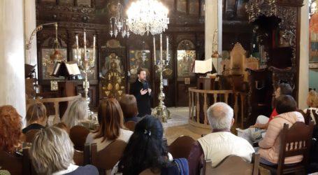 Ενημερωτική συνάντησηεκπαιδευτικών στο Μουσείο Βυζαντινής Τέχνης και Πολιτισμού Μακρινίτσας