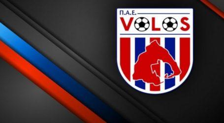 «Δεν θα ρωτήσουμε, ούτε θα απολογηθούμε για θέματα της ομάδας μας» – Ποδόσφαιρο – Super League 1 – ΝΠΣ Bόλος