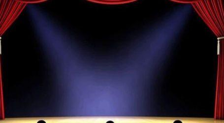 Η θεατρική παράσταση «Ο Εξυπνάκιας» στη Νέα Αχγίαλο