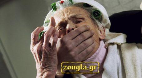 Συνέλαβαν τον «τρόμο» των ηλικιωμένων στα Μεσόγεια