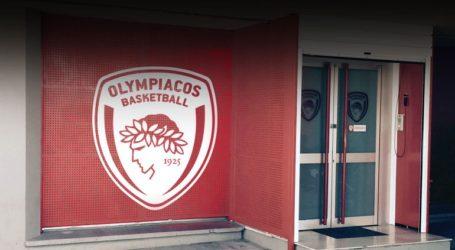 Κλοπή-μαμούθ στα γραφεία της ΚΑΕ Ολυμπιακός