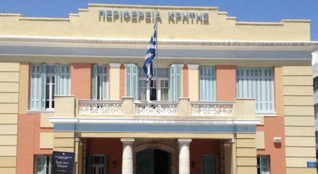 Παράταση του προγράμματος κοινωφελούς εργασίας ζητά το Περιφερειακό Συμβούλιο Κρήτης