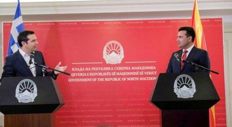 Συνάντηση Τσίπρα – Ζάεφ – Σουλτς σε ημερίδα του Economist στη Β. Μακεδονία