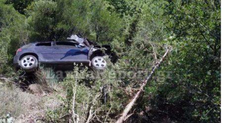 Τροχαίο ατύχημα στη Φθιώτιδα: Αυτοκίνητο έπεσε σε γκρεμό