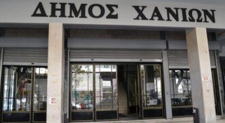 Ο Δήμος Χανίων προχωρά στη διαμόρφωση και οργάνωση χώρων καταφυγής πληθυσμού μετά από σεισμό