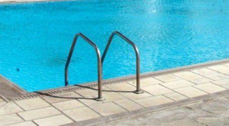 Ηλικιωμένος βρέθηκε νεκρός στην πισίνα του σπιτιού του