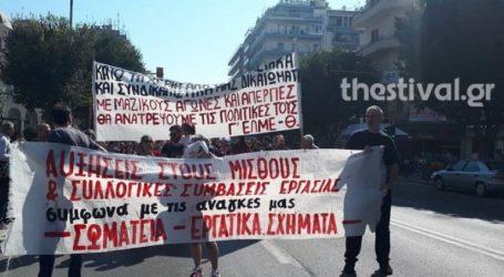 Πορεία μελών της Εξωκοινοβουλευτικής Αριστεράς και αντιεξουσιαστών στο κέντρο της Θεσσαλονίκης