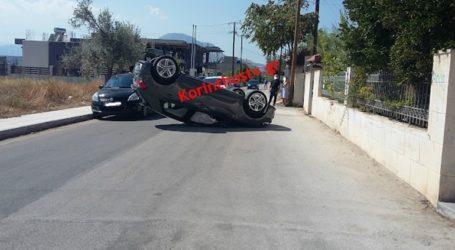 Τροχαίο ατύχημα στην Κόρινθο – Ανετράπη αυτοκίνητο με δύο επιβαίνοντες