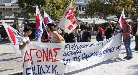 Στην πλατεία διαδήλωσε η Ένωση Ιδιωτικών Υπαλλήλων