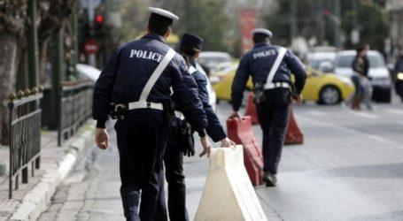 Κυκλοφοριακές ρυθμίσεις λόγω εορτασμού του Πολιούχου της Αθήνας Αγίου Διονυσίου του Αρεοπαγίτου