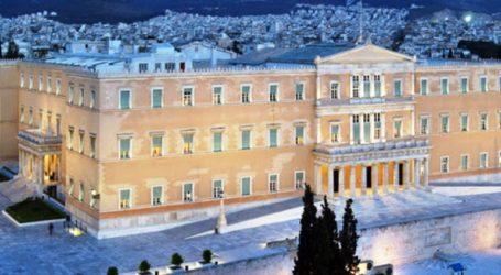 Υπερψηφίστηκαν στη Βουλή οι συμβάσεις για τους υδρογονάνθρακες σε Κρήτη και Ιόνιο