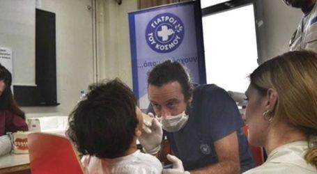 Οι «Γιατροί του Κόσμου» καταγελούν περιστατικό εξαπάτησης στο Πέραμα