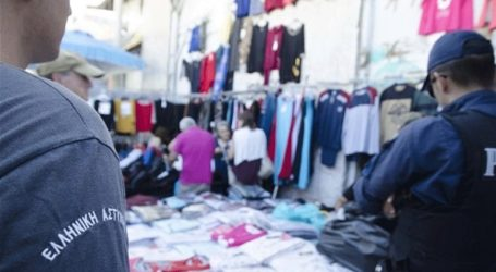 Μπαράζ ελέγχων της Γενικής Γραμματείας Εμπορίου για προϊόντα απομίμησης