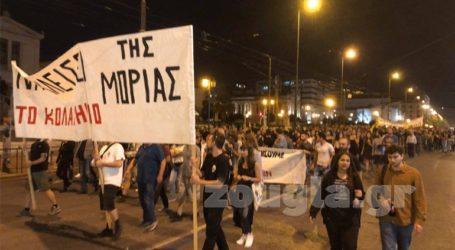 Πορεία για τους πρόσφυγες στο κέντρο της Αθήνας
