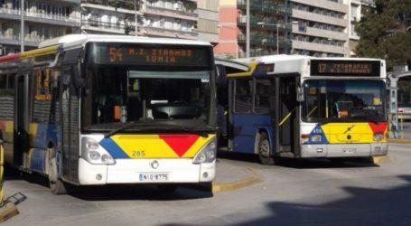 Κινηματογραφική ληστεία σε λεωφορείο του ΟΑΣΘ