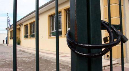 Κλειστά τα σχολεία λόγω της κακοκαιρίας σε Κεφαλονιά και Ιθάκη