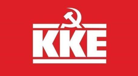 Παρέμβαση του ΚΚΕ στην ακρόαση του Μ. Σχοινά για το χαρτοφυλάκιο «Προστασία του Ευρωπαϊκού Τρόπου Ζωής»