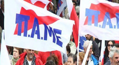 «Καταγγέλλουμε τη βίαιη επίθεση της κυβέρνησης ενάντια στην αντιιμπεριαλιστική κινητοποίηση»