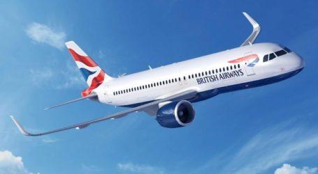 Αεροσκάφος της British Airways πραγματοποίησε αναγκαστική προσγείωση λόγω καπνών στην καμπίνα