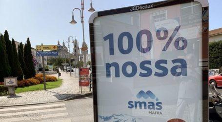 Πορτογαλία: Τέλος στις ιδιωτικοποιήσεις νερού