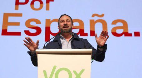 Προεκλογική εκστρατεία πραγματοποίησε το ακροδεξιό κόμμα Vox