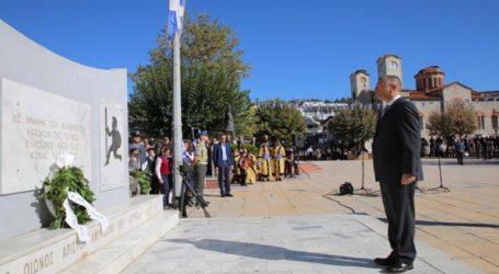 Παρουσία του ΥΦΕΘΑ Αλκιβιάδη Στεφανή στις εκδηλώσεις για την 107η Επέτειο Απελευθέρωσης της Ελασσόνας
