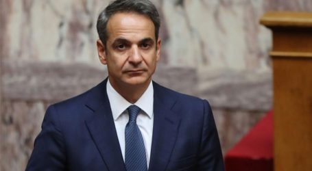 Συνάντηση Μητσοτάκη με τους πολιτικούς αρχηγούς για τη το θέμα της ψήφου των Ελλήνων του εξωτερικού