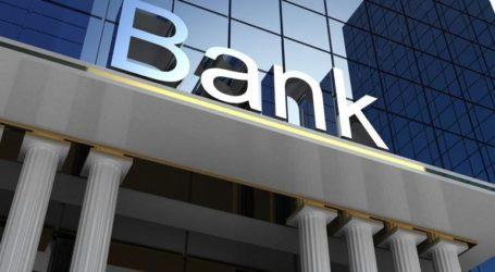Απολύτως εξαρτημένες από τα μετρητά οι μισές τράπεζες της Ευρωζώνης