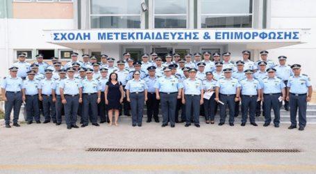 Ολοκληρώθηκε το Σχολείο Επιμόρφωσης Αστυνομικών Διευθυντών
