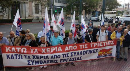 Παράσταση διαμαρτυρίας του ΠΑΜΕ έξω από το ΣτΕ