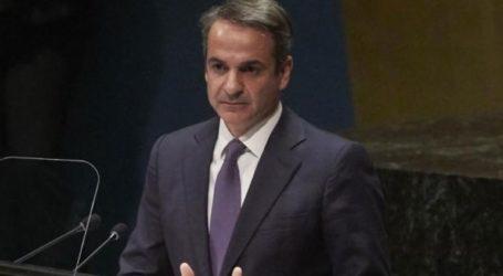 «Καταδικάσαμε τις έκνομες ενέργειες της Τουρκίας στην κυπριακή ΑΟΖ»