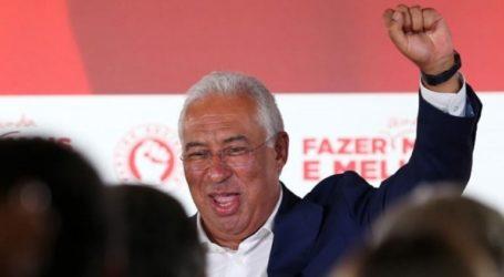 Σχηματισμός κυβέρνησης για τον σοσιαλιστή ηγέτη Αντόνιο Κόστα