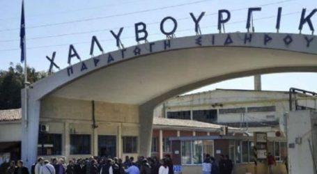 Κλείνουν την Εθνική Οδό Αθηνών-Κορίνθου οι εργαζόμενοι της Ελληνικής Χαλυβουργικής
