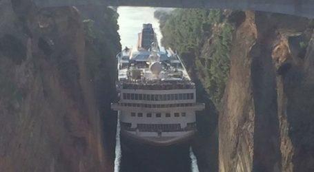 Η διέλευση του μεγαλύτερου κρουαζιερόπλοιου στον κόσμο από τον Ισθμό της Κορίνθου