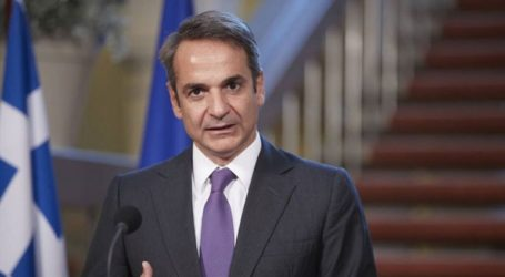 Η Ελληνική Δημοκρατία για πρώτη φορά στην ιστορία της εξέδωσε έντοκα γραμμάτια με αρνητικό επιτόκιο