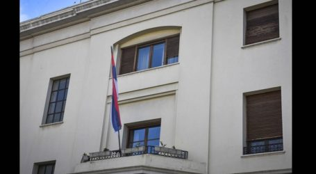 Ύποπτη βαλίτσα στην πρεσβεία της Σερβίας