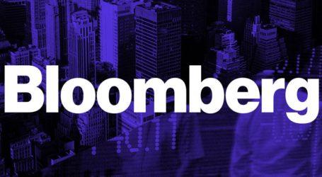 """Η Κομισιόν εγκρίνει αύριο το """"σχέδιο Ηρακλής"""" για τα κόκκινα δάνεια"""
