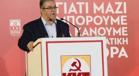 Το ΚΚΕ καταδικάζει την τουρκική εισβολή στη Συρία