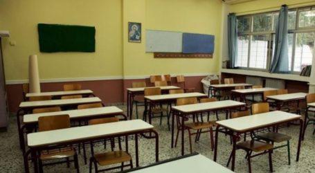 Συνελήφθη 18χρονος για κλοπή σε σχολείο της Σύρου