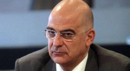 Η Ελλάδα πάει με τη διεθνή νομιμότητα υπό μάλης
