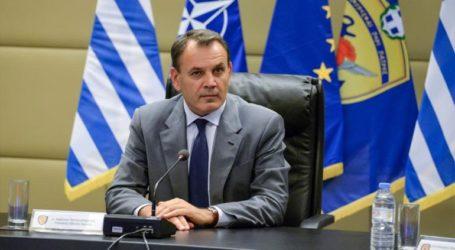 Υπέγραψε δήλωση πρόθεσης για την απόκτηση δύο φρεγατών