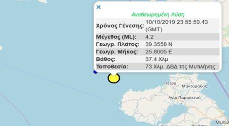 Σεισμική δόνηση 4,2R βορειοδυτικά της Μυτιλήνης