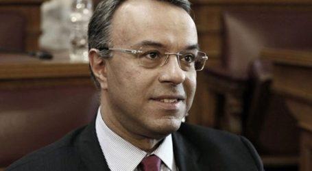 Τετ α τετ του Χρ. Σταϊκούρα με την επίτροπο Ανταγωνισμού της Ευρωπαϊκής Επιτροπής Μαργκέτ Βεστάγερ