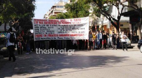 Ολοκληρώθηκε η πορεία των φοιτητών στο κέντρο της Θεσσαλονίκης