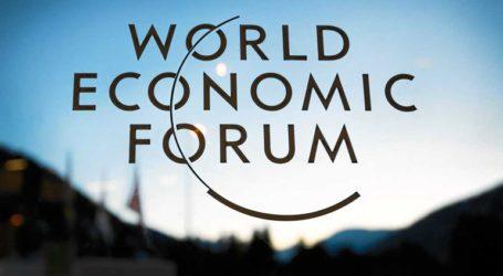 Στην 49η θέση της παγκόσμιας κατάταξης ανταγωνιστικότητας η Βουλγαρία